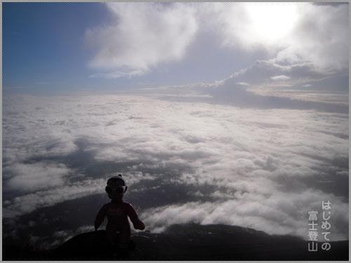 富士登山吉田ルート-山頂ウンパ